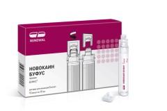 Новокаин раствор для инъекций 0,5% 10мл №10 буфус