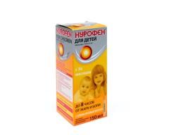 Нурофен для детей суспензия внутрь Апельсин 150мл
