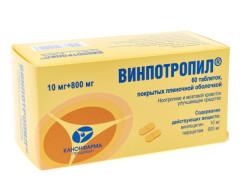 Винпотропил таблетки 10мг+800мг п.о №60