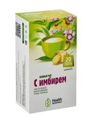 Зеленый чай с имбирем 2,0г №20