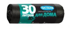 Чистюля мешки д/мусора прочн.рулон 30л №50