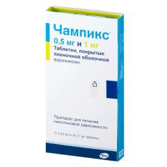Чампикс таблетки п.о 0,5мг №11 + 1мг №14