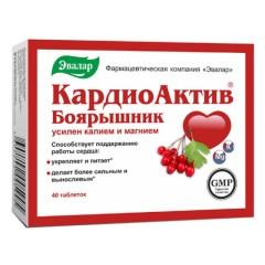 Кардиоактив Боярышник таблетки Эвалар №40