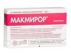 Макмирор таблетки п.о 200мг №20