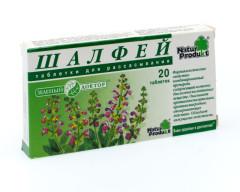 Шалфей Зеленый доктор таблетки для рассасывания №20