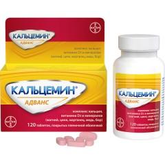 Кальцемин Адванс таблетки п.о №120