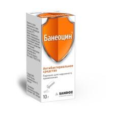 Банеоцин порошок наружн. 10г