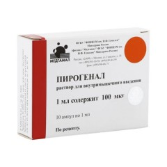 Пирогенал раствор для инъекций 100мкг/мл 1мл №10