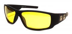 Очки водителя КафаФранц S82065Y