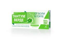 Тантум Верде таблетки для рассасывания 3мг №20