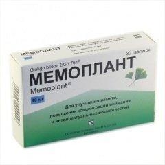 Мемоплант таблетки 40мг №60