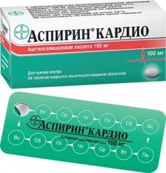 Аспирин Кардио таблетки п.о 100мг №56