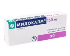 Мидокалм таблетки 150мг №30