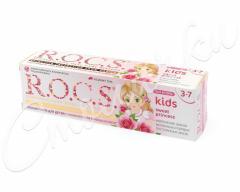 Рокс зубная паста Кидс Свит Принцесс роза 45г