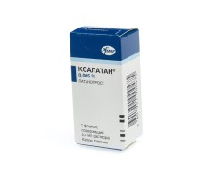 Ксалатан капли глазные 0,005% 2,5мл