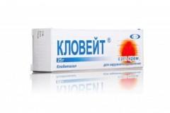 Кловейт крем д/наруж. применения 0,05% 25г