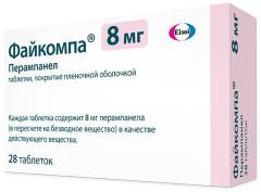 Файкомпа таблетки п.о 8мг №28