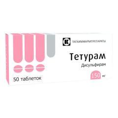 Тетурам таблетки 0,15г №50