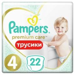 Памперс трусики Премиум макси 9-14кг №22