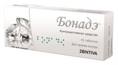 Бонадэ таблетки №63
