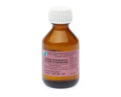 Натрия тетраборат раствор местн. 20% 30г