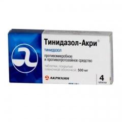 Тинидазол таблетки п.о 500мг №4