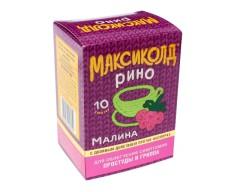 Максиколд Рино порошок для приготовления раствора внутрь Малина 15г №10