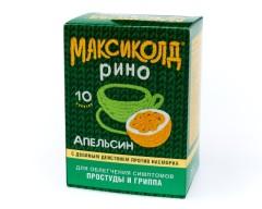 Максиколд Рино порошок для приготовления раствора внутрь Апельсин 15г №10