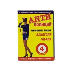 Антиполицай таблетки №4