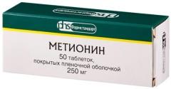 Метионин ФСТ таблетки п.о 250мг №50