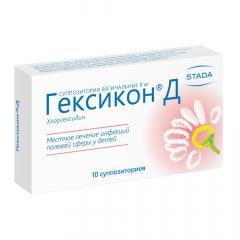 Гексикон Д суппозитории вагинальные 8мг №10