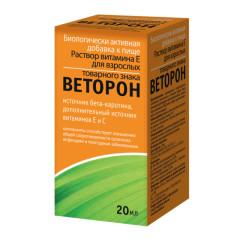 Веторон Е раствор для внутреннего применения 2% 20мл