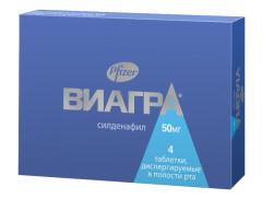 Виагра таблетки п.о 50мг №4
