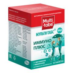 Мульти-табс Иммуно плюс таблетки №30