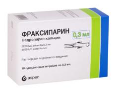 Фраксипарин раствор п/к 2850 МЕ 0,3мл (9500 МЕ/мл) №10