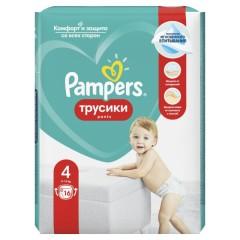 Памперс трусики Пантс макси 9-14кг №16