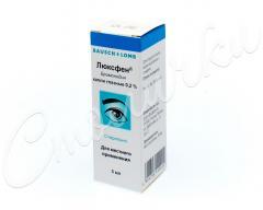 Люксфен капли глазные 0,2% 5мл