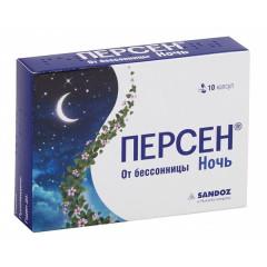 Персен Ночь капсулы №10