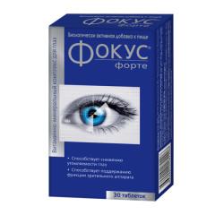 Фокус Форте таблетки 500мг №30