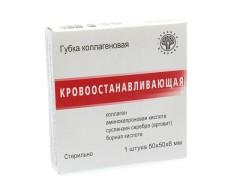 Губка гемостатическая 5 х 5см (коллаген.)