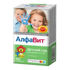 Алфавит Детский сад таблетки жевательные №60