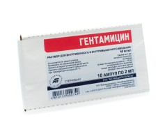 Гентамицин раствор внутривенно и внутримышечно 40мг/мл 2мл №10