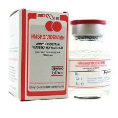 Иммуноглобулин человека нормальный раствор для инъекций 25мл