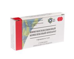 КИП комплексный иммуноглобулин. пр-т лиофилизат для приготовления раствора 300мг/1доза №5