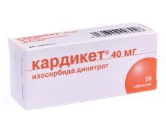 Кардикет таблетки пролонгированные 40мг №20
