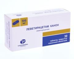 Леветирацетам Канон таблетки 500мг №30