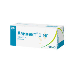 Азилект таблетки 1мг №100