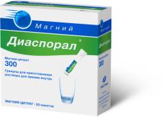 Магний-Диаспорал 300 гранулы для приготовления раствора 5г №20