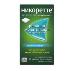 Никоретте резин. жевательные морозная мята 2мг №30