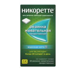 Никоретте резин. жевательные морозная мята 4мг №30